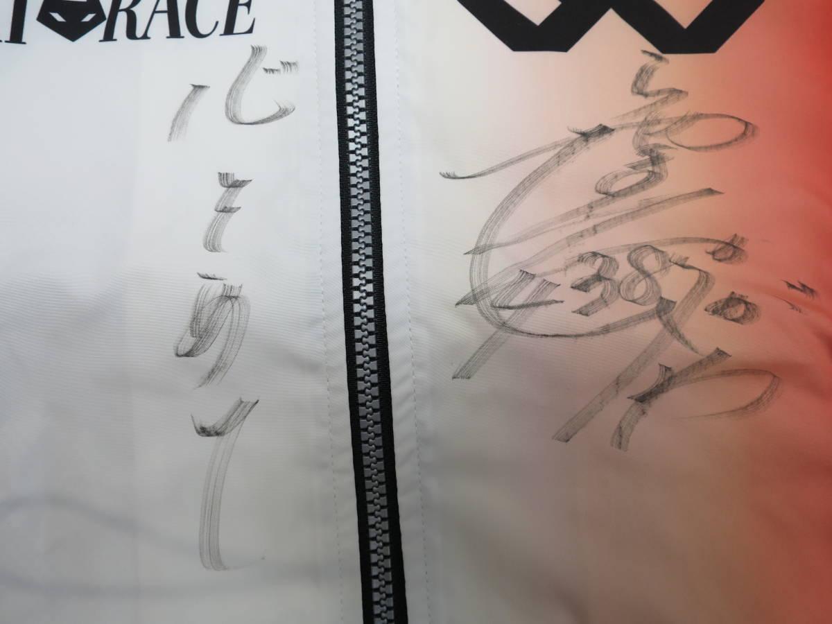 [チャリティー]平山智加選手 SGウェア