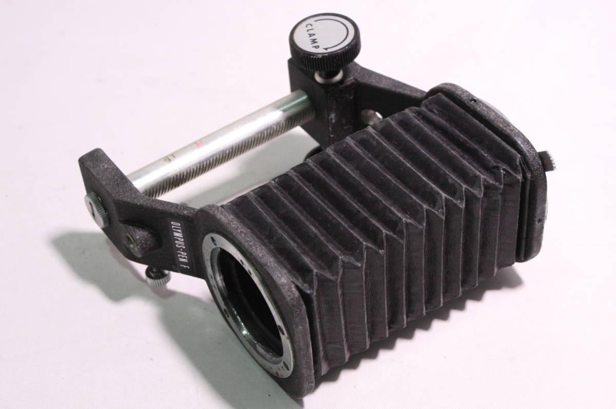 OLYMPUS PEN F ボディ Zuiko 100mm F3.5 レンズ BELLOWS ベローズ SLIDE COPYER スライドコピア デュプリケータ SLIDER スライダー #961 _画像10