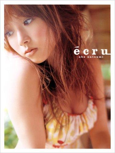 安倍なつみ 写真集『ecru(エクリュ)』 DVD(未開封)付 初版/美品_画像5