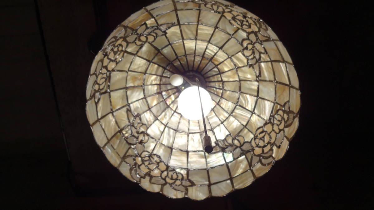 ◆ヤマギワ 照明器具◆吊り下げ照明 ペンダントライト アンティーク 照明 ライト◆シェルシェード ミツバチ◆昭和レトロ◆_画像5