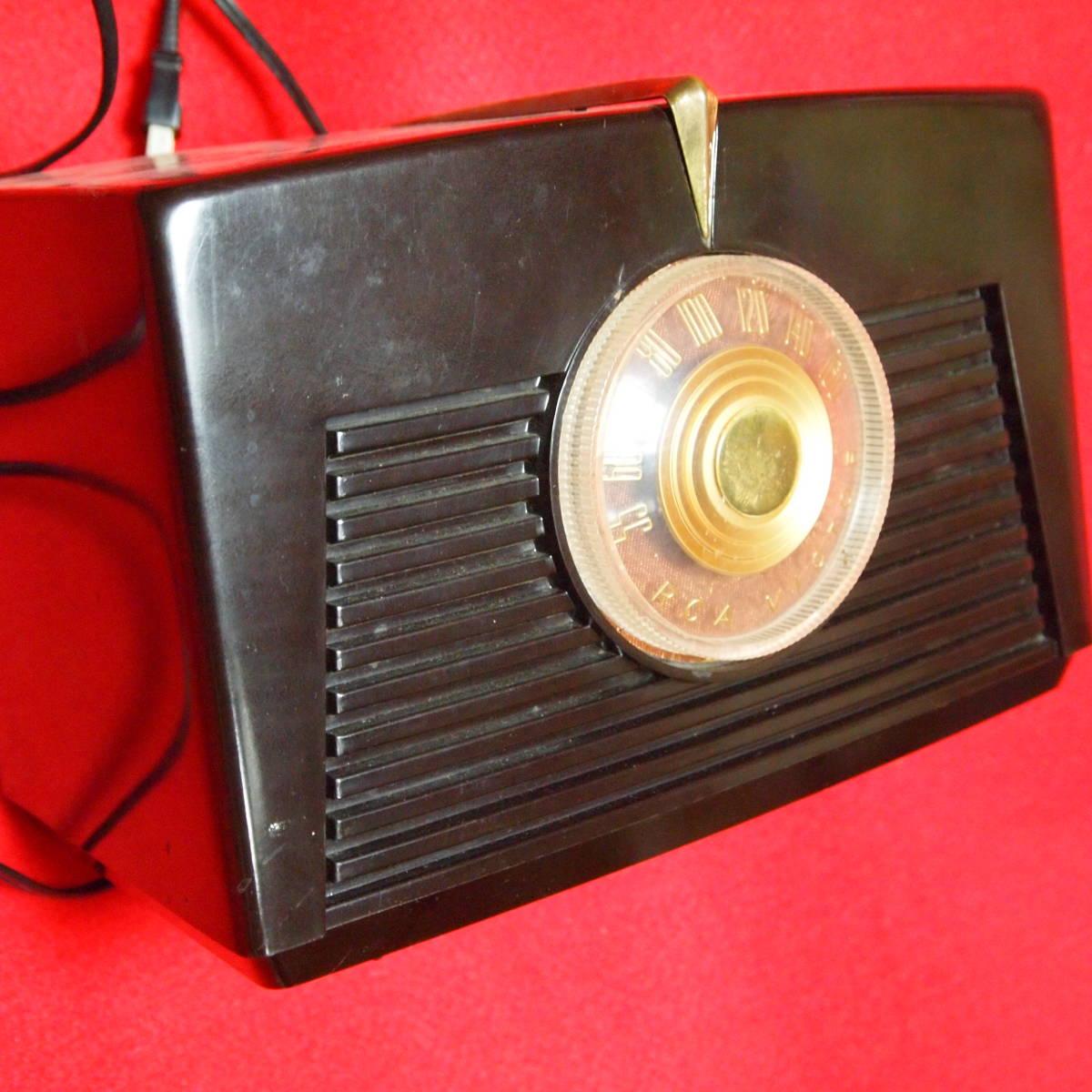 可愛い真空管ラジオ、RCAビクター、モデル8X541_画像2