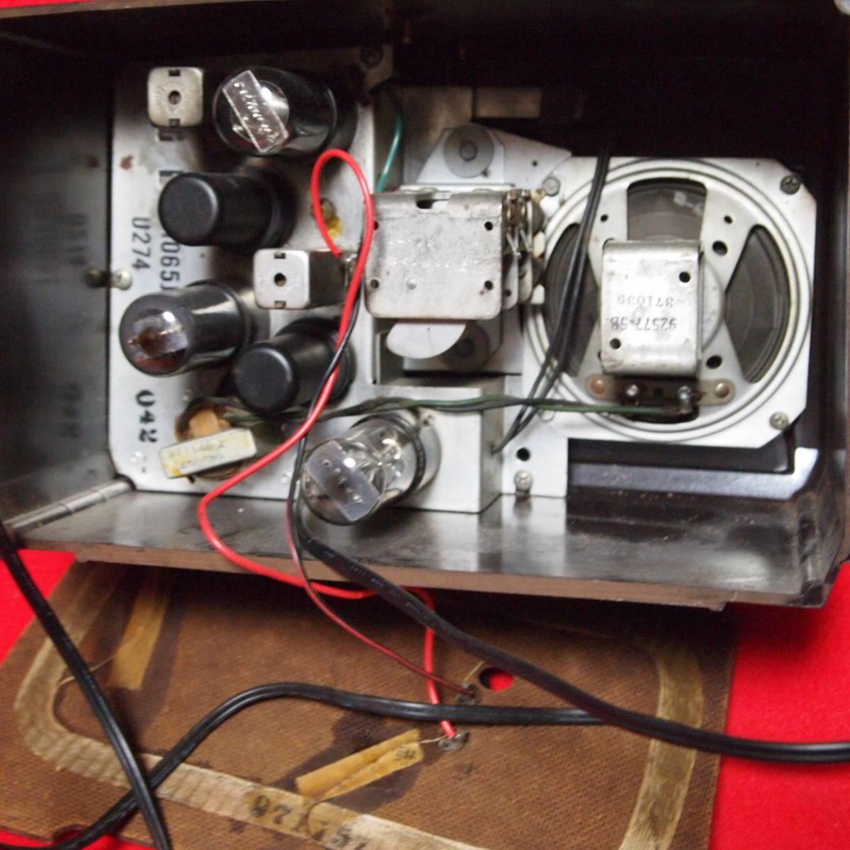 可愛い真空管ラジオ、RCAビクター、モデル8X541_画像4