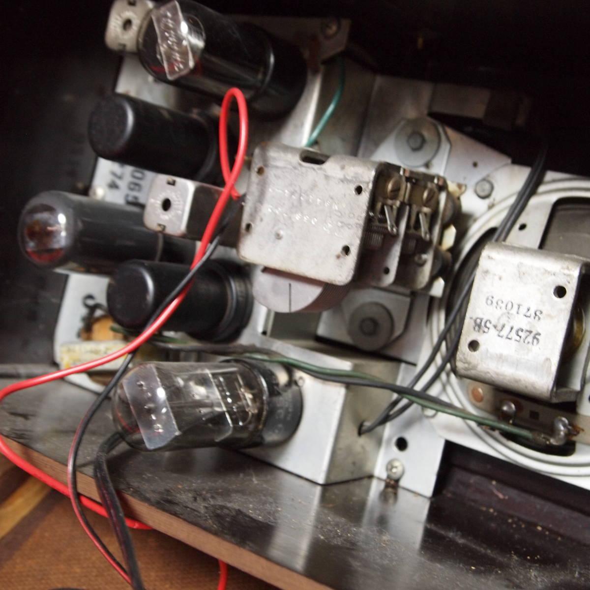 可愛い真空管ラジオ、RCAビクター、モデル8X541_画像5