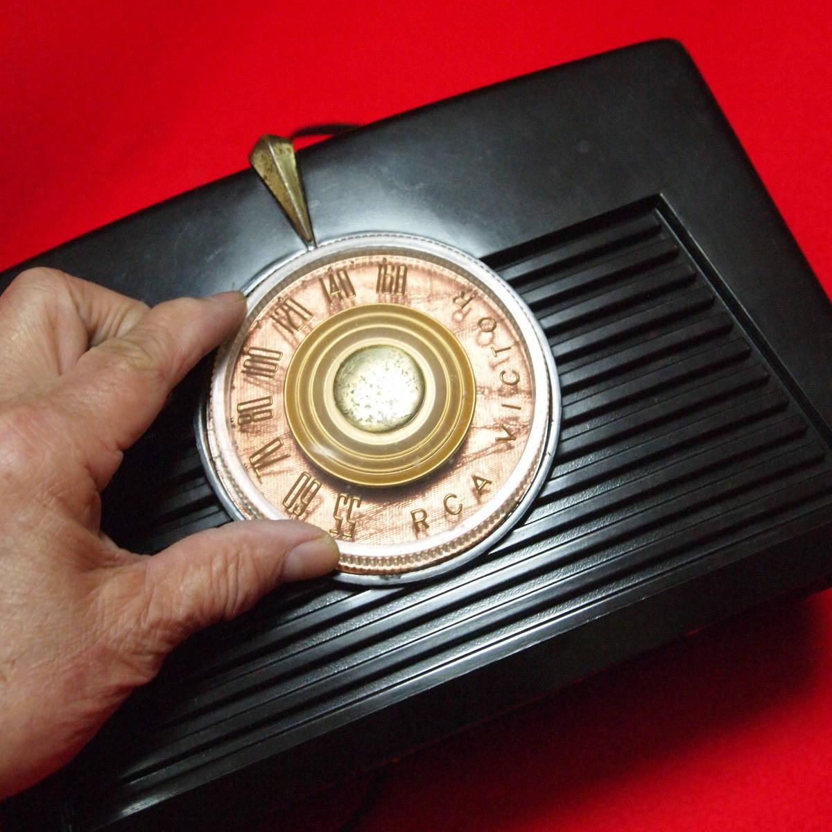 可愛い真空管ラジオ、RCAビクター、モデル8X541_画像6