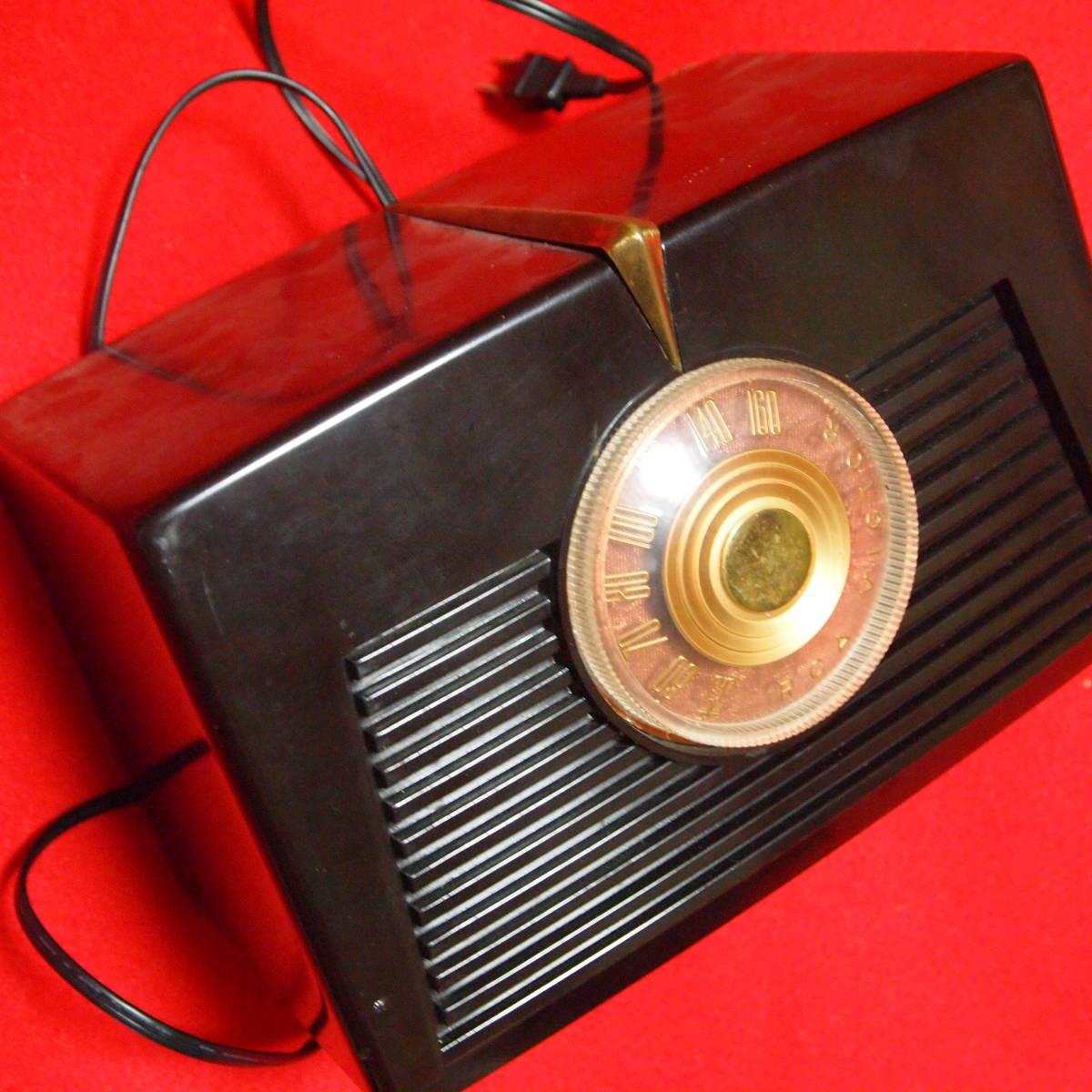 可愛い真空管ラジオ、RCAビクター、モデル8X541_画像7