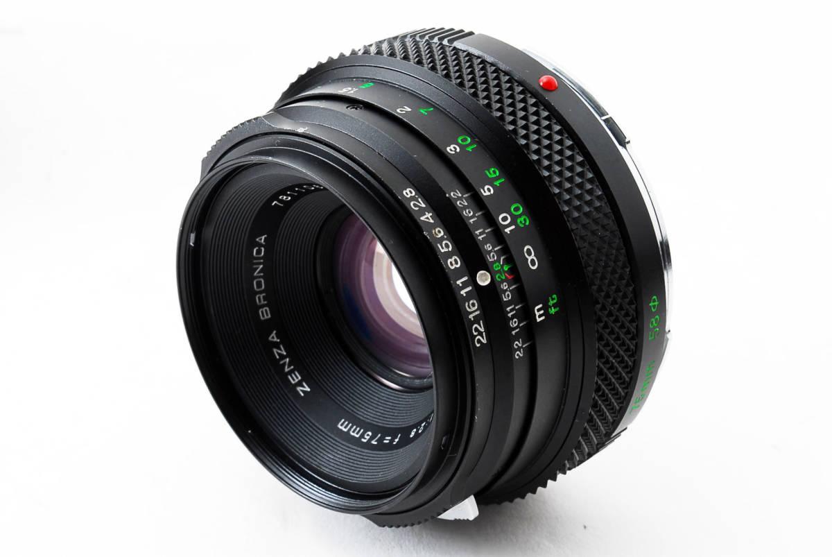 ★ZENZA BRONICA ETR-Si ZENZANON MC 75mm F2.8 AE-II グリップ ブロニカ #679_画像2