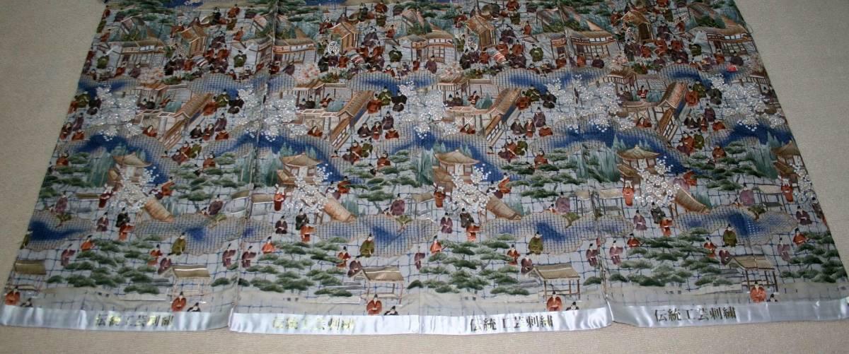 ◆高級手縫い仕立付◆ 横塚先生◆総汕頭手刺繍◆特別訪問着NO.15_画像3