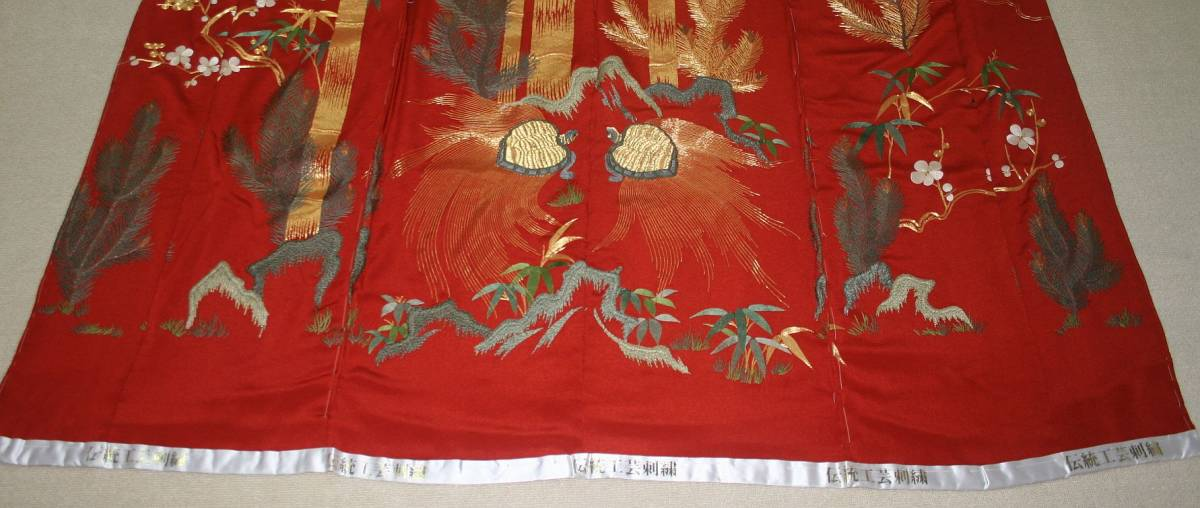 ◆一品物◆弊社工房オリジナル◆手刺繍と金駒刺繍◆お誂えお仕立て付 振袖NO.9_画像3