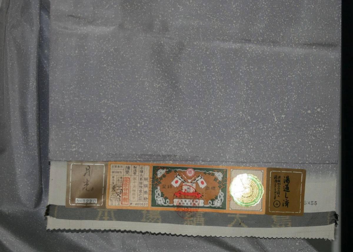 ◆高級手縫い仕立付◆本場大島証書付き◆手描きろうけつ、たたき◆訪問着NO.18_画像2