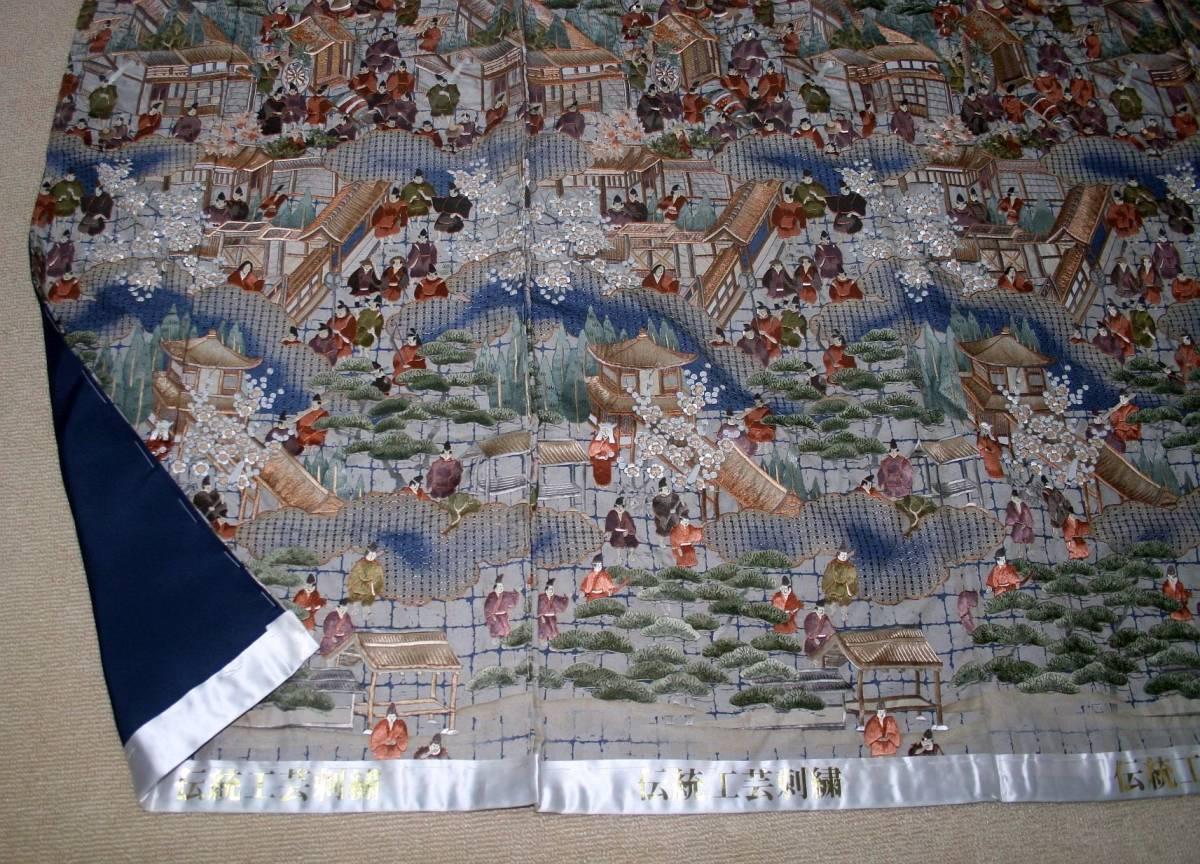 ◆高級手縫い仕立付◆ 横塚先生◆総汕頭手刺繍◆特別訪問着NO.15_画像4