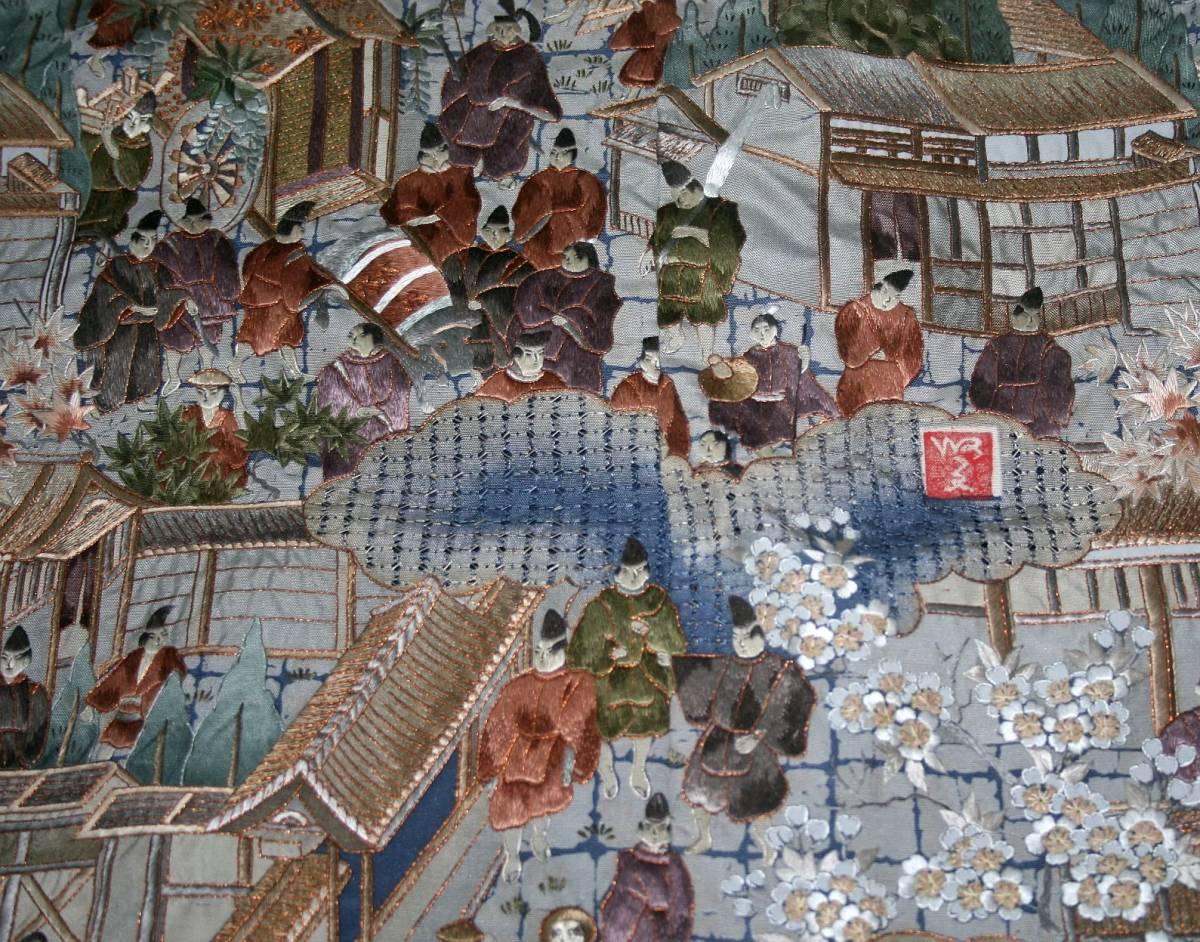 ◆高級手縫い仕立付◆ 横塚先生◆総汕頭手刺繍◆特別訪問着NO.15_画像7
