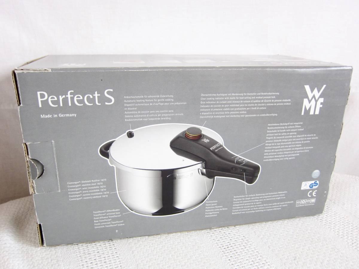 ★WMF パーフェクトS 圧力鍋 2.5L(箱付き/ドイツ製/Used)_画像2
