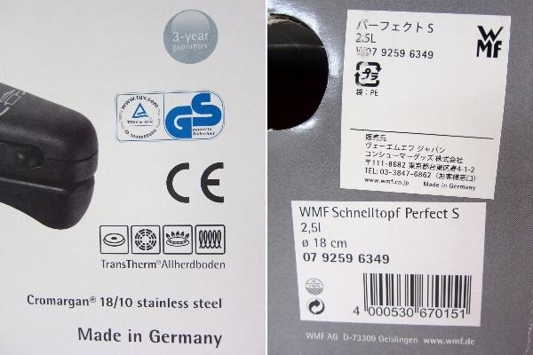 ★WMF パーフェクトS 圧力鍋 2.5L(箱付き/ドイツ製/Used)_画像3