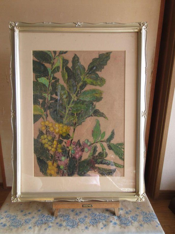 矢崎 千代二  洋画家 「コーヒー樹」 パステル画 1930年作 木製額