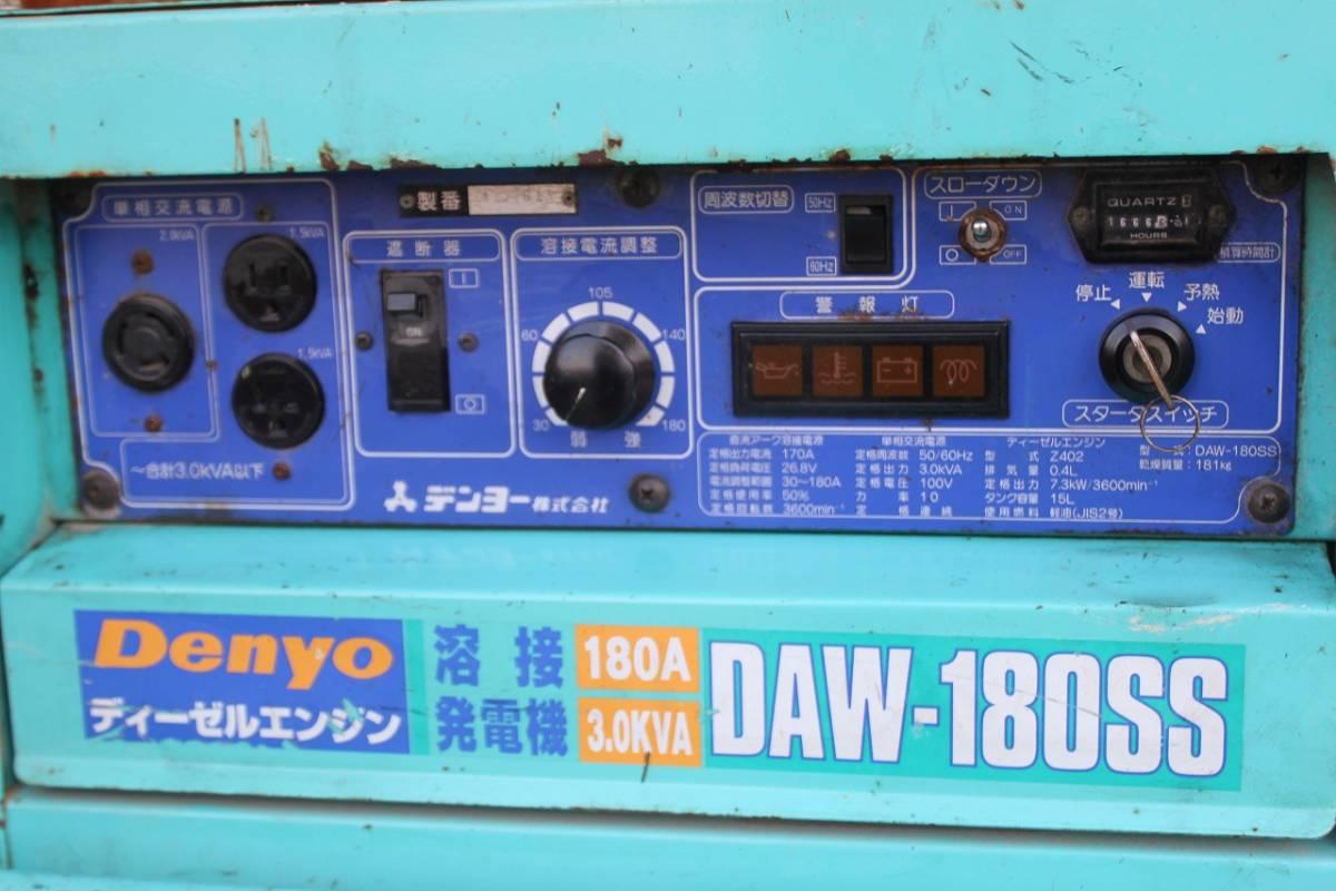中古 DENYO デンヨー ディーゼルエンジン ウェルダー DAW-180SS 溶接機 発電機 _画像4