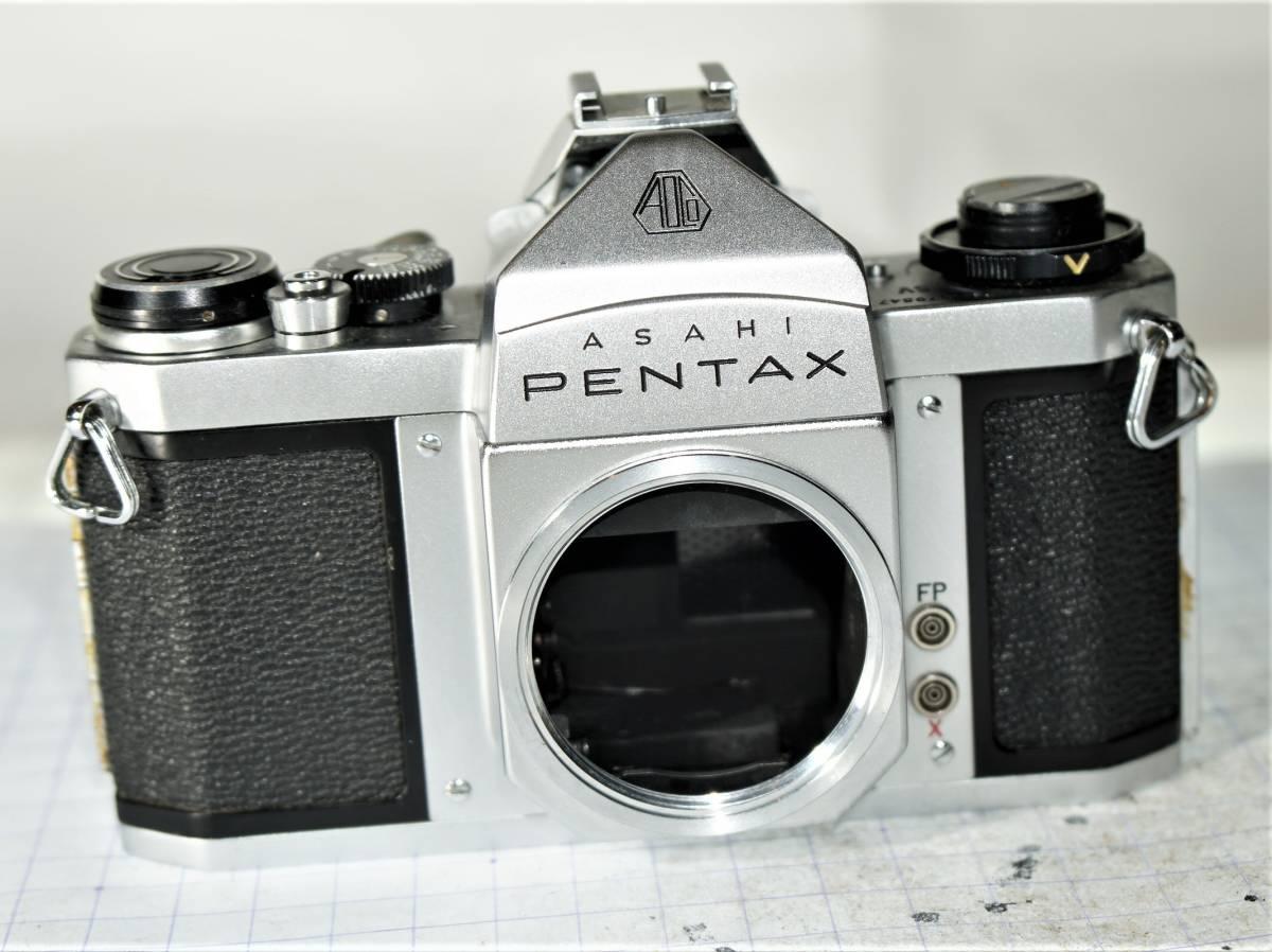 ペンタックス・『 ASAHI PENTAX SV 』ジャンク_画像1
