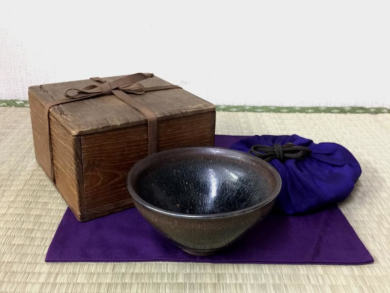 禾目 天目 茶碗 時代品 銀覆輪 仕覆 茶道具 古玩
