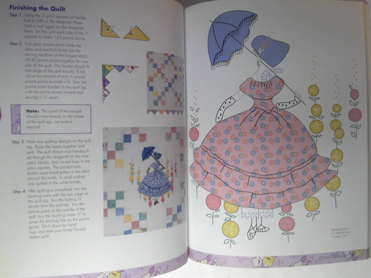 英語「 おばあちゃんのキルト装飾/Granny Quilt Decor」Darlene Zimmerman著