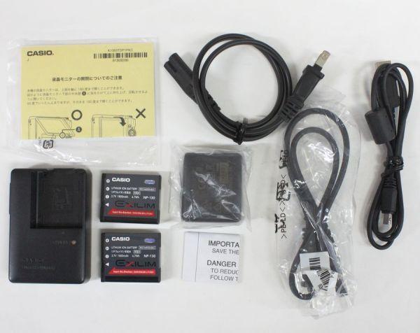 ◇ CASIO コンパクトデジタルカメラ EXILIM 10周年記念モデル EX-ZR1000BSA バッテリー2個/別売充電器付き ◇MHD6588_画像6