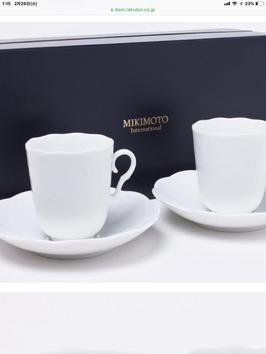 宅急便送料700円~ミキモト コーヒーカップ ジノリ 好きに ロイヤルコペンハーゲン好きにも_画像2