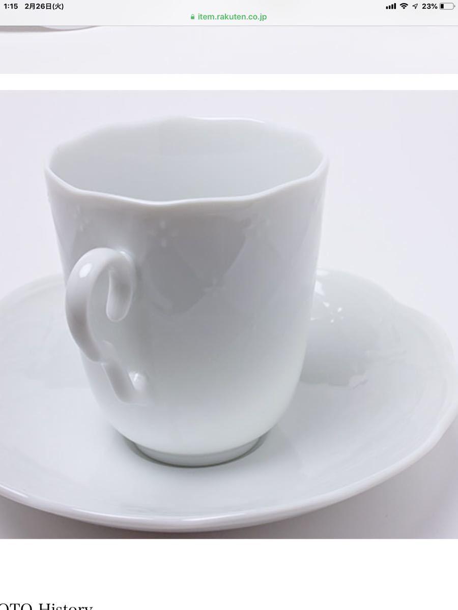 宅急便送料700円~ミキモト コーヒーカップ ジノリ 好きに ロイヤルコペンハーゲン好きにも_画像3
