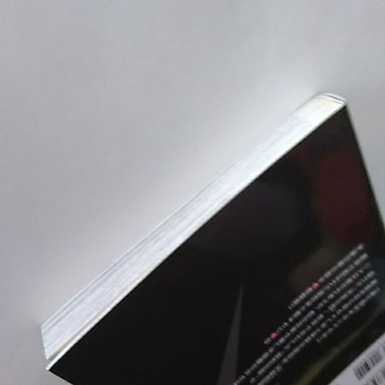 匿名配送 送料込み 直野儚羅 【 闇に遠吠え、胸に棘 】BL 2008年5月第1刷発行 即決_画像6