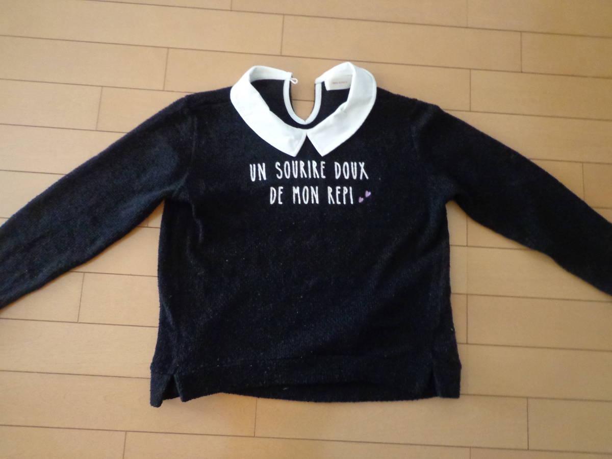 レピピアルマリオ●黒の襟付きセーター●S●150