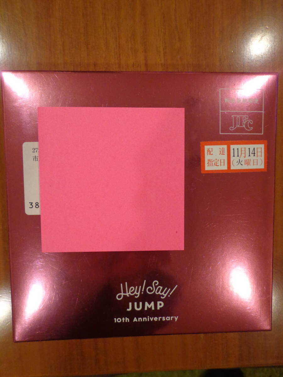 Hey!Say!JUMP●10周年記念● パスケース●新品未開封●非売品