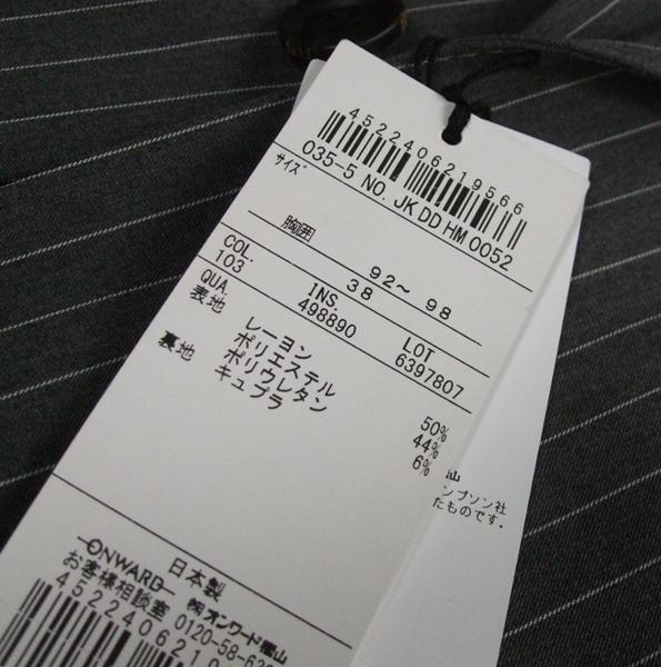 春夏 DAKS LONDON ダックス ストレッチ 伸縮素材 ジャケット・ブレザー 未使用品 38(Mサイズ) グレー 税込定価 74.520円 英国王室御用達 _画像7