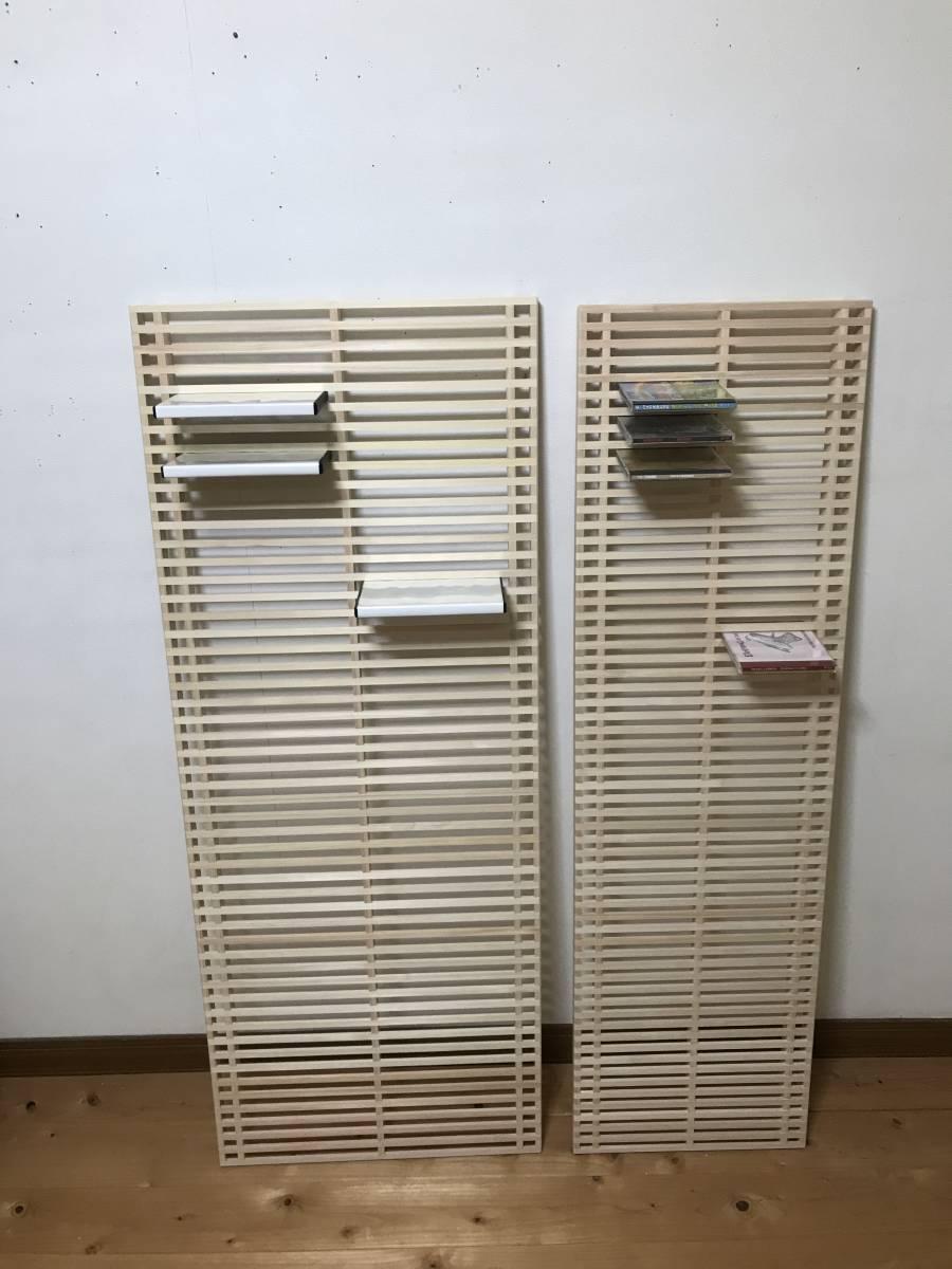 天然木のCDラック、DVDラック(中) ダブルタイプ 収納家具_ダブルタイプ