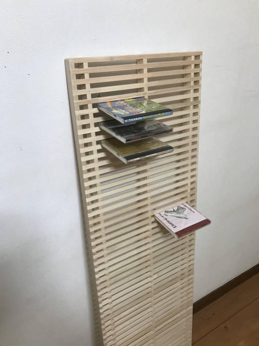 天然木のCDラック、DVDラック(中) ダブルタイプ 収納家具_CDラック