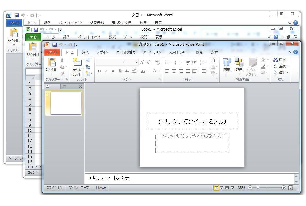 ●送料無料● Windows10 64Bit 搭載 中古 12.1インチ NEC VK13MB-B ノートパソコン Core i5 4GB 無線LAN Office2010 消費税無_画像3