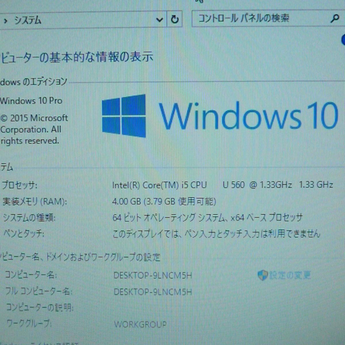 ●送料無料● Windows10 64Bit 搭載 中古 12.1インチ NEC VK13MB-B ノートパソコン Core i5 2GB 無線LAN Office2010 税無_画像2