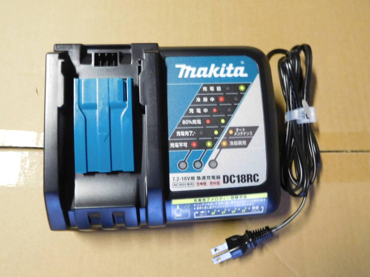 新品未使用 マキタ充電式クリーナー(高容量バッテリー搭載) CL181FDZW+急速充電器DC18RF +Li-ionバッテリーBL1860B即決価格で送料無料_画像は旧タイプですが付属は最DC18RFです