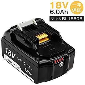 新品未使用 マキタ充電式クリーナー(高容量バッテリー搭載) CL181FDZW+急速充電器DC18RF +Li-ionバッテリーBL1860B即決価格で送料無料_社外品ですが性能は純正品と同等です