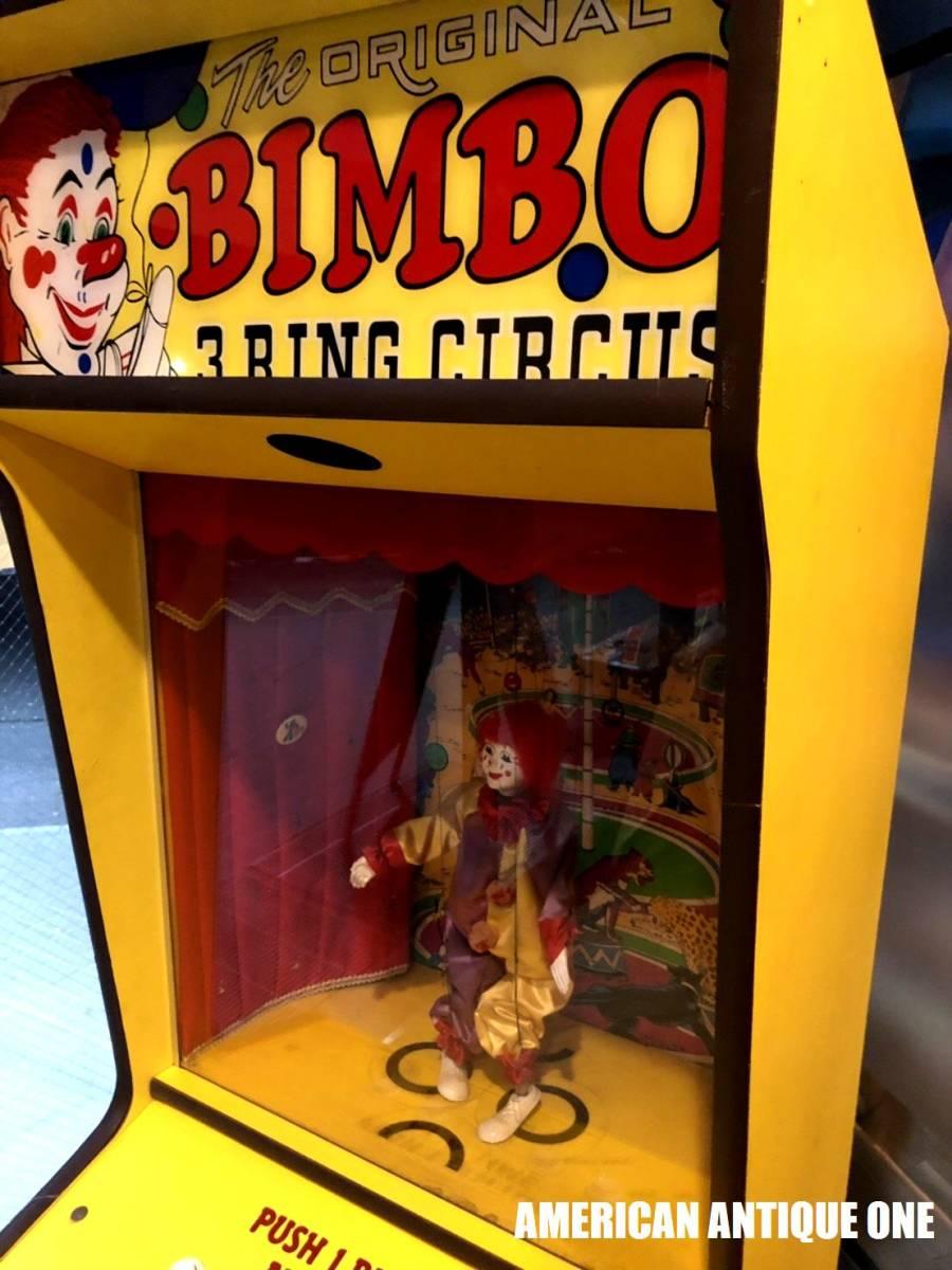 激安!! アメリカ雑貨 65000円均一シリーズ!! 170cm ヴィンテージ★BIMBO 3 RING CIRCUS★アーケードゲーム ジャンク_画像3