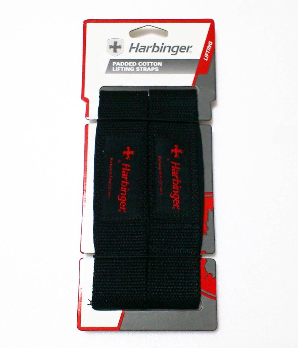 Harbinger/ハービンジャー/リフティング/ストラップ/ペア/バーベル/ダンベル/トレーニング/懸垂/ラットプル/デッドリフト_画像2
