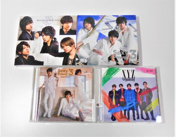 B-13/J7342.Sexy Zone CD アルバム 4点セット XYZ=repainting/Welcome to Sexy Zone/Sex