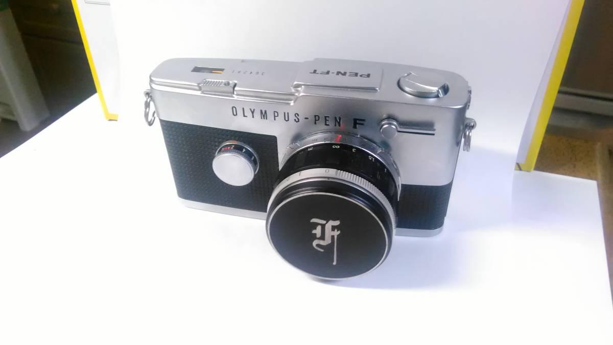 OLYMPUS PEN-FT Auto-S 38mm f1.8 オリンパス