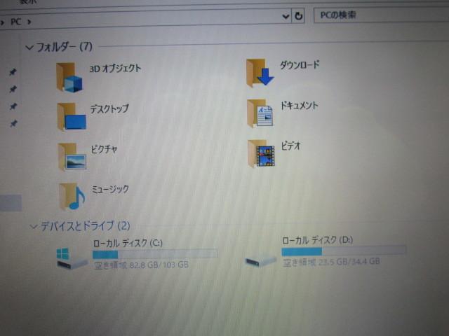 1円~☆Lenovo ideaPad S10-3 Win10 2G 160G Office2016 無線(Wi-Fi)充電残量表示:4時間20分 _画像8