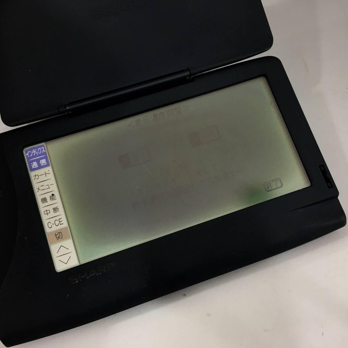 TK07/67 SHARP PI-8000 ザウルス 液晶ペンコム シャープ ZAURUS 新携帯情報ツール ※液晶に問題あり ジャンク品_画像9