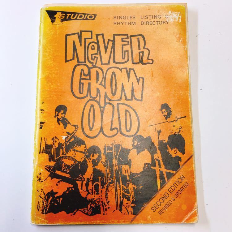 レア絶版本 スタジオ・ワン カタログ STUDIO 1 「Never Grow Old」SINGLES LISTING & RHYTHM DIRECTORY 第2版ヴァージョン
