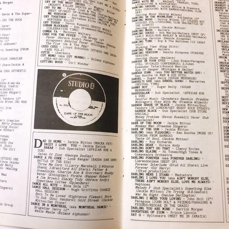 レア絶版本 スタジオ・ワン カタログ STUDIO 1 「Never Grow Old」SINGLES LISTING & RHYTHM DIRECTORY 第2版ヴァージョン _画像5