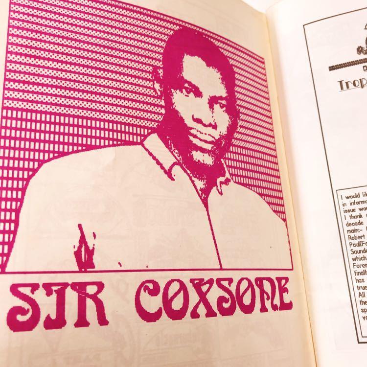 レア絶版本 Record Selector Vol.20 スタジオワン STUDIO 1 レコード・カタログ_画像7