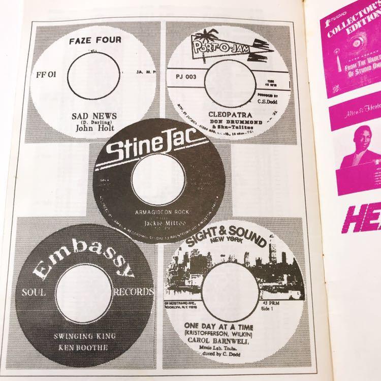 レア絶版本 Record Selector Vol.20 スタジオワン STUDIO 1 レコード・カタログ_画像5