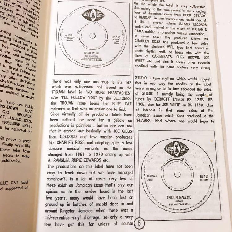 レア絶版本 Record Selector Vol.16 BLUE CAT , CARIBOU , Collins DOWN BEAT , R&B , NATIONAL CALYPSO 他, UKプロダクション・カタログ_画像4