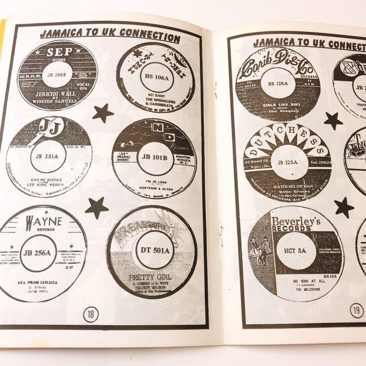 レア絶版本 Record Selector Vol.16 BLUE CAT , CARIBOU , Collins DOWN BEAT , R&B , NATIONAL CALYPSO 他, UKプロダクション・カタログ_画像9