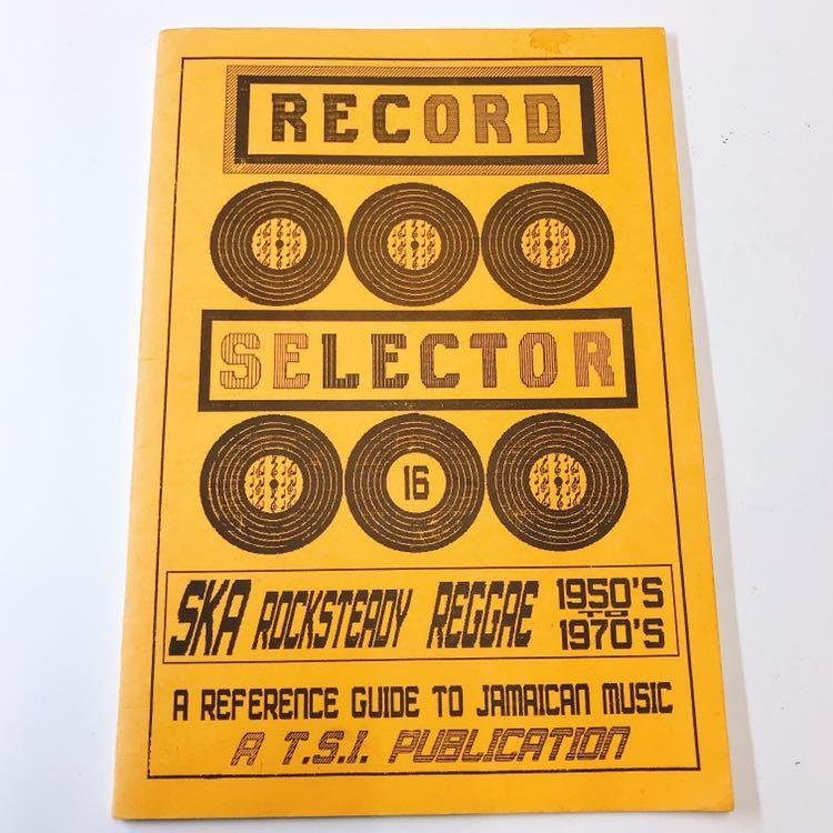 レア絶版本 Record Selector Vol.16 BLUE CAT , CARIBOU , Collins DOWN BEAT , R&B , NATIONAL CALYPSO 他, UKプロダクション・カタログ