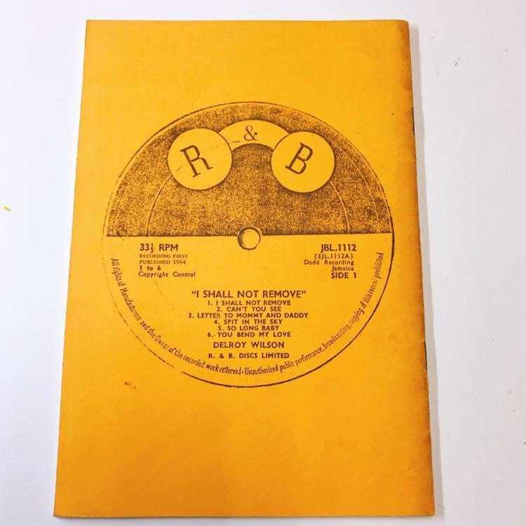 レア絶版本 Record Selector Vol.16 BLUE CAT , CARIBOU , Collins DOWN BEAT , R&B , NATIONAL CALYPSO 他, UKプロダクション・カタログ_画像2