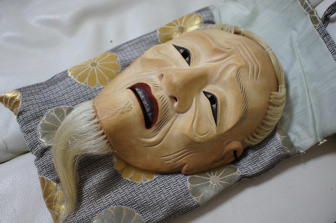翁 小尉 皺尉 白式尉 能面 達磨 閻魔 木製 能楽 狂言 神楽 歌舞伎 伝統芸能 木彫 骨董 壁飾り 古美術 古物 木面 蔵出し 時代物